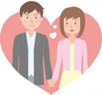 husband's love
